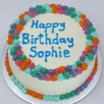 Buttercream  Rainbow Rosette Double Border (D, V)