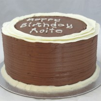 Chocolate Buttercream 2 Tone Ruffle Border (D, V)