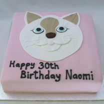 Cat: Fondant with Flat Burmese Cat Topper (D,V)