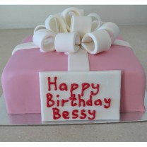 Gift Box Cake: Square Fondant with Plaque (D,V)